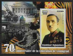 MADAGASCAR  BF ( 2014 ) * * Guerre Liberation De Leningrad Fediouninski - 2. Weltkrieg