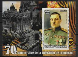 MADAGASCAR  BF ( 2014 ) * * Guerre Liberation De Leningrad Gavorov - 2. Weltkrieg