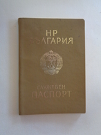 Bulgaria,  Servicepassport 1971 - Historical Documents