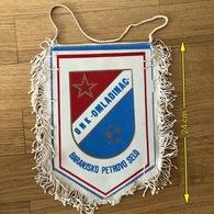 Flag (Pennant / Banderín) ZA000426 - Football (Soccer / Calcio) Croatia Omladinac Baranjsko Petrovo Selo - Apparel, Souvenirs & Other