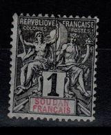Soudan - YV 3 N* Type Groupe - Soudan (1894-1902)