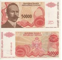 BOSNIA-HERZEGOVINA   50'000 Dinara    Banja Luka   1993   P153a   UNC - Bosnia Y Herzegovina