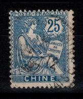 Chine - YV 27 Oblitere Cote 4,50 Euros - Chine (1894-1922)