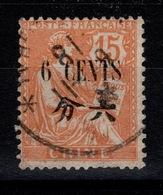 Chine - YV 85 Oblitere - Chine (1894-1922)