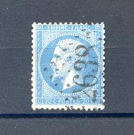 France - N°22, Rare Gros Chiffre De NEUNG SUR BEUVRON - GC 2638 - (F261C) - 1862 Napoléon III