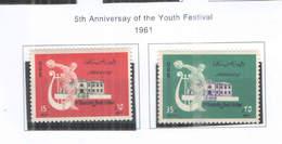 Syria UAR PA 1961 5 Ann.Festival Gioventù Scott.C 45+46+See Scan On Scott.Page - Siria
