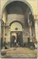 SYRIE - DAMAS - Entrée De La Grande Mosquée à Damas - Damascus - Animée - Syrie