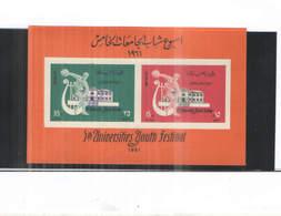 Syria UAR PA 1961 5 Ann.Festival Gioventù S/s Scott.C 45+46+See Scan On Scott.Page - Siria