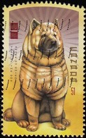Canada - Scott #2140 Year Of Dog, 2006 / Used Stamp - Chinese New Year