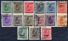 YUGOSLAVIA 1933 King Alexander Definitive Set Overprinted, Used.  Michel 257-71 - 1931-1941 Kingdom Of Yugoslavia