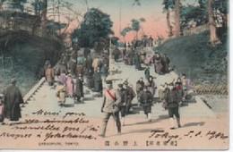 YOKYO  UYENOPARK  OBLITERATION - Tokyo