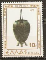 Greeece  1979  Copper Vessel  Unmounted Mint - Unused Stamps