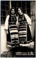 BULGARIE - Costumes Bulgares Nationales - Bulgarie