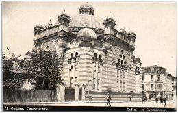 BULGARIE - SOFIA - La Synagogue - Bulgarie