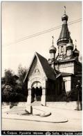 BULGARIE - SOFIA - L'église Russe - Bulgarie