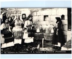 MACEDOINE - A La Rontaine à GALITCHNIK - Macédoine