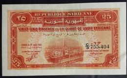 Syria, Syrie, 25 P. ,1942, AUNC. - Syrie