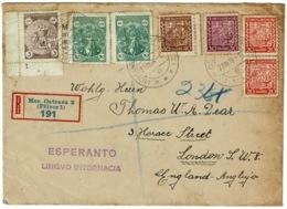 Ref 1232 - 1929 Registered Esperanto Cover Czech Republic Czechoslovakia To London - Czechoslovakia