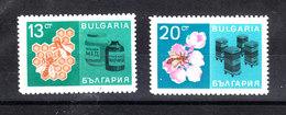 "Bulgaria - 1967. I Due Francobolli  "" Apicoltura E Produzione Miele "". Two Stamps ""Beekeeping And Honey Production. MNH - Alimentazione"