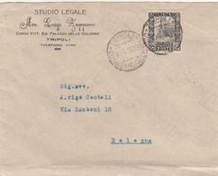 Tripoli Per Bologna, Cover 1935 - Libya