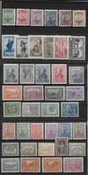 BULGARIE - ANNEES 1916/1920 COMPLETES  - YVERT N°109/147 ** MNH  - COTE  = 25.7+ EUR. - - 1909-45 Regno
