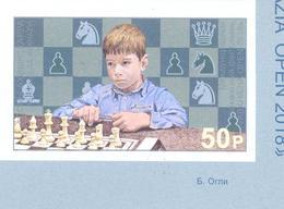 "2018. Abkhazia, International Chess Festival ""Abkhazia 2018"", 1v Imperforated, Mint/** - 1992-.... Fédération"