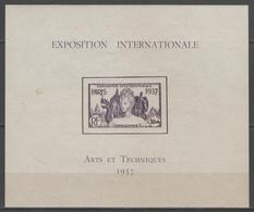 INDOCHINE:  BF.n°1 ** (+30%)       - Cote 14,40€ - - Indochine (1889-1945)