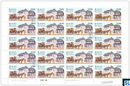 Sri Lanka Stamps 2018, World Post Day, Horse Cart, Kandy, Sheetlet - Sri Lanka (Ceylon) (1948-...)