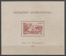 ININI:  BF.n°1 *       - Cote 21€ - - Inini (1932-1947)