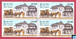 Sri Lanka Stamps 2018, World Post Day, Horse Cart, Kandy, MNH - Sri Lanka (Ceylon) (1948-...)