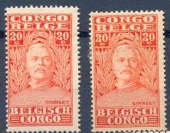 Congo Belge Ocb Nr : 137 * MH  2 Versies  (zie Scan Als Voorbeeld ) Stanley - Congo Belge