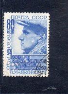 URSS 1940 O - Oblitérés