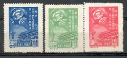 China Chine : (6255) C1-1,2,3** 1er Session Plénière De La Conférence Politique De Consultative De Chinoises SG1401/3 - 1949 - ... République Populaire