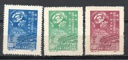 China Chine : (6256) NE C1-1,3,4** 1er Session Plénière De La Conférence Politique De Consultative  SG NE257,259,260 - 1949 - ... Volksrepublik