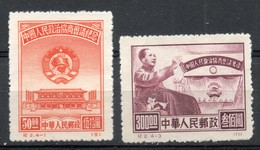 China Chine : (6257) C2-1,3** Commémoration De La Conférence Consultative Politique De Chinoises SG1408,1410 - 1949 - ... Volksrepublik