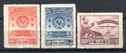 China Chine : (6258) NE C2-1/3** Commémoration De La Conférence Consultative Politique De Chinoises SG271/3 - 1949 - ... Volksrepublik