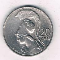 20 DRACHME 1973 GRIEKENLAND /6836/ - Greece