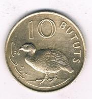 10 BUTUS 1971 GAMBIA /6841/ - Gambia
