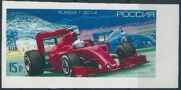 B3810 Russia Rossija Sport Car Formula-1 F1 Colour Proof - 1992-.... Federation