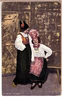Estonia Eesti Rahvariided. Volkstrachten In Eesti. VINTAGE PHOTO POSTCARD 1920s - Estonia