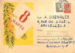 RUSSIE - Entier Postal Sur Enveloppe Par Avion Illustration 1960 8 Mapta - 1923-1991 URSS