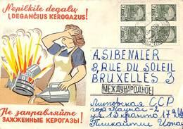 RUSSIE - Entier Postal Sur Enveloppe Illustration Degancius Kerogazus Danger 1961 - 1923-1991 URSS