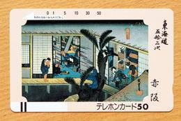 Japon Japan Free Front Bar Balken Phonecard (F) - / 110-3790 / Ando Hiroshige - Woodblock Painting / Mint Neuve Neu - Peinture