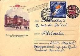 RUSSIE - Entier Postal Sur Enveloppe Illustration Moscou 1956 - 1923-1991 URSS