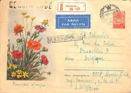 RUSSIE - Entier Postal Sur Enveloppe Illustration Fleurs Recommandé Moskva 1959 - 1923-1991 URSS