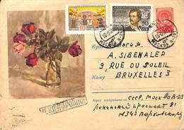 RUSSIE - Entier Postal Sur Enveloppe Illustration Fleurs Roses 1961 - 1923-1991 URSS