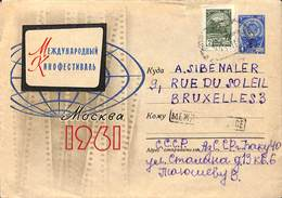 RUSSIE - Entier Postal Sur Enveloppe Illustration Moscou 1961 Cinema ? - 1923-1991 URSS