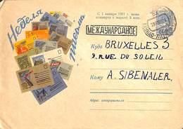 RUSSIE - Entier Postal Sur Enveloppe Illustration Autres Cartes 1961 - 1923-1991 URSS