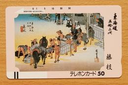 Japon Japan Free Front Bar Balken Phonecard (F) - / 110-5027 / Ando Hiroshige - Woodblock Painting / - Painting