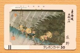 Japon Japan Free Front Bar Balken Phonecard (F) - / 110-5546 / Ando Hiroshige - Woodblock Painting / - Painting